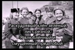 Песни о Великой Отечественной войне с оригинальными клипами.