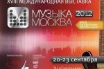 Международная выставка «Музыка Москва» 2012