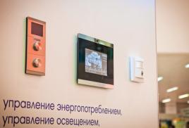 Международная выставка HI-TECH BUILDING 2012